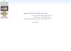 behtarinhay.blogfa.com