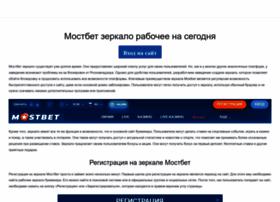 behuetiful.com