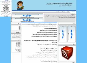 behvarz.blogtez.com