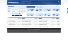 beian.1stchina.com