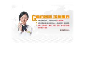 beian.cnaaa.com
