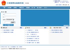 beian.gxidc.com