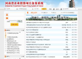 beian.hndrc.gov.cn