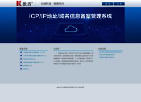 beian.netbank.cn