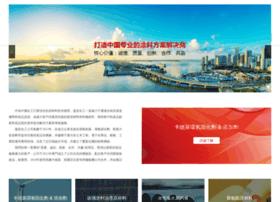 beibaolv.com.cn