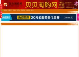 beibei.icccq.com