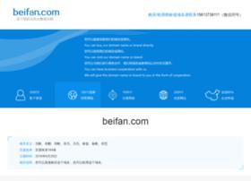 beifan.com