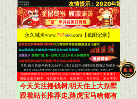 beifang56.com