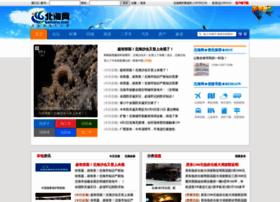 beihaiw.com