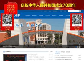 beihua.edu.cn