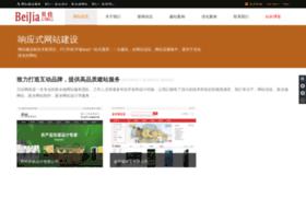 beijia.org