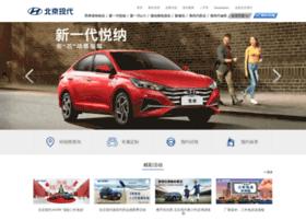 beijing-hyundai.com.cn