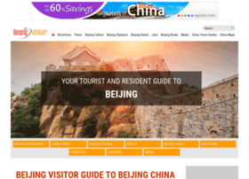 beijing-visitor.com