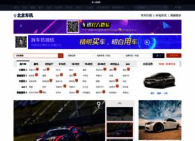 beijing.chexun.com