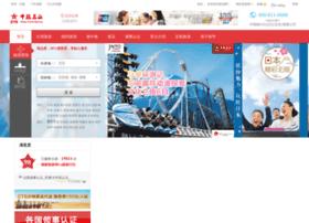 beijing.ctsho.com