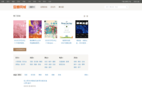 beijing.douban.com