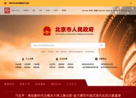 beijing.gov.cn