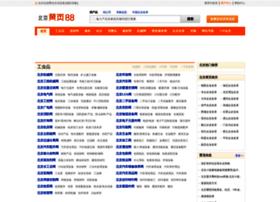 beijing.huangye88.com
