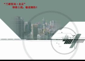 beijing.net