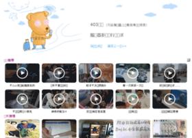 beijing.sinohr.com