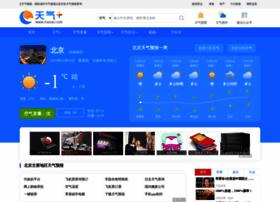 beijing.tianqi.com