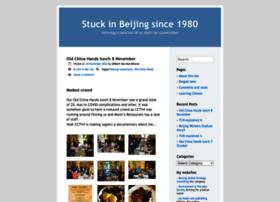 beijing1980.com