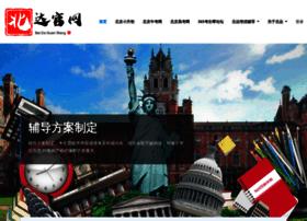 beijing518.com