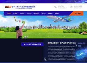 beijingaviation.com