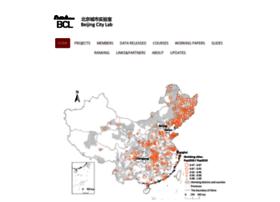 beijingcitylab.com