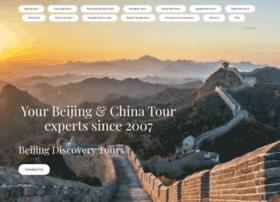 beijingdiscoverytours.com
