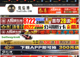 beijingfeeling.com