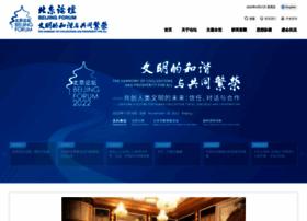 beijingforum.org