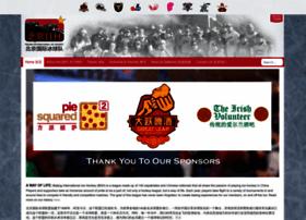 beijinghockey.com
