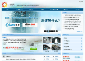 beijingidc.com