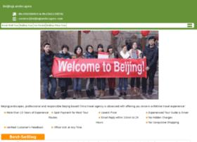 beijinglandscapes.com