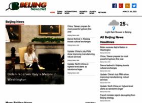 beijingnews.net