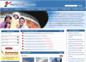 beijingtoursguide.com