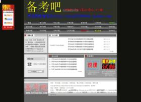 beikaoba.com