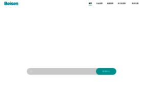 beisen.zhiye.com