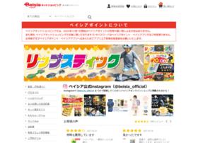beisia-shop.com