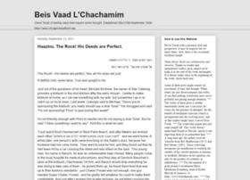 beisvaad.blogspot.co.il