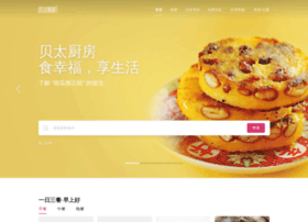 beitaichufang.com