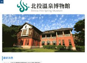 beitoumuseum.taipei.gov.tw