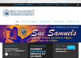 beitshofarot.org