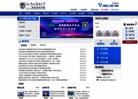 beiwaionline.com