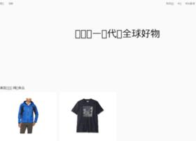 beiwo.com