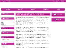 bekashop.com