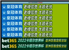 bekasiaqiqah.com