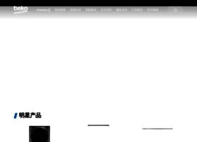 beko.com.cn