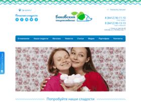 bekovocandy.ru